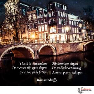 't is stil in Amsterdam